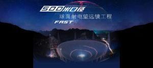 500m_Fast Radiotelescope_01